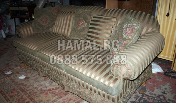 Безплатни дивани