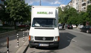 Хамали в София