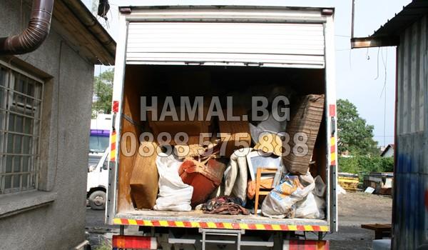 Изхвърляне на мебели и парцали