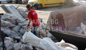 Къде се изхвърлят строителни отпадъци в София