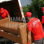 Хамалски услуги при преместване