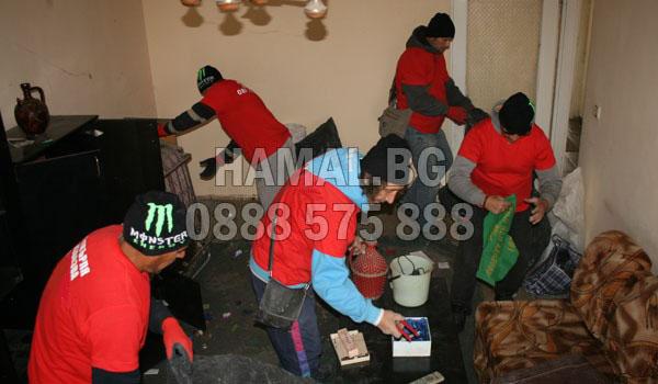Изнасяне на боклук и мебели от жилище