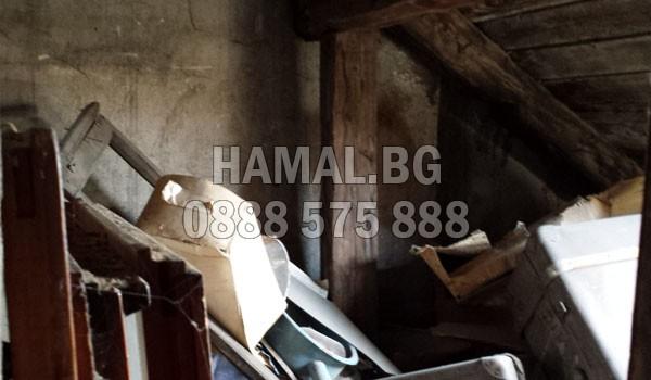 Хамали за чистене на тавани и мазета