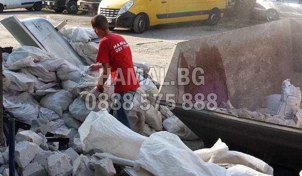 Извозване на строителни отпадъци до сметище в София
