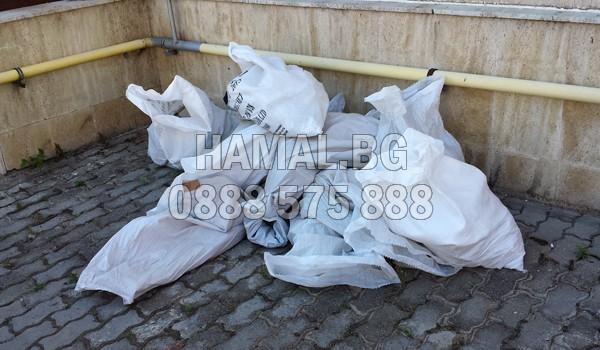 Изхвърля чували със строителен отпадък цени