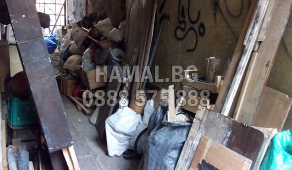 Изнасяне на боклуци от таван